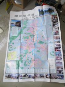 桂林地名图