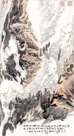 陆俨少 遵江东下图。纸本大小48.89*89.48厘米。宣纸原色微喷印制