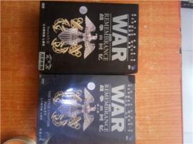 DVD 光盘 12碟 第一部 7碟 第二部 5碟 战争与回忆