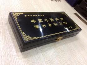九十年代安徽胡开文十两油烟大墨一盒,精美木盒包装,品相非常好