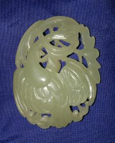清代工缕雕仙鹤纹和田玉牌