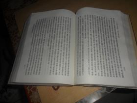 图解易经:读懂中国文化第一书(经典图解畅销版)16开 正版现货