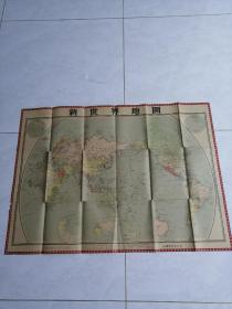 1954年大张 新世界地图