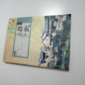 勐腊易武:古茶第一镇
