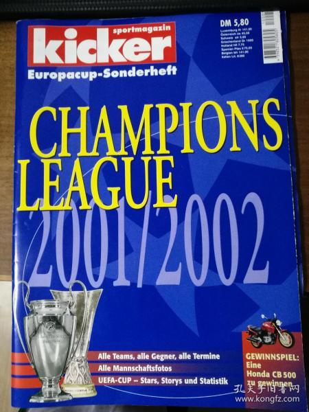 原版踢球者2001-2002欧冠特辑