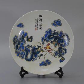 民国双龙戏珠图瓷盘摆件