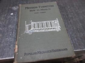 MISSION FURNITURE HOW TO MAKE IT  库2