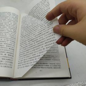 白鹿原(陈忠实集短篇小说卷)