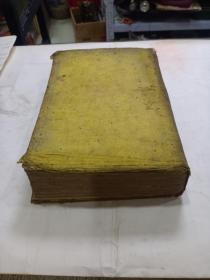 《清代通史》上卷,民国16年初版