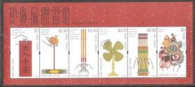 香港2018 节庆民间习俗邮票 小全张