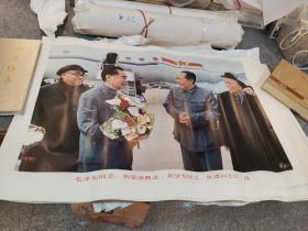 对开库存《毛泽东周恩来朱德刘XX同志在一起》