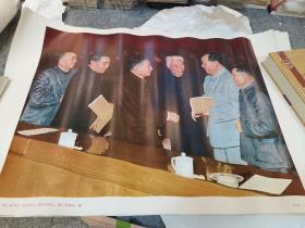 对开《毛泽东、周恩来、刘少奇、朱德、邓小平、陈云在一起》