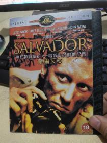 萨雨瓦多 DVD
