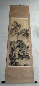 日本回流书画字画佚名国画《松溪策杖图》