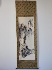 富冈铁斋,山水,带盒