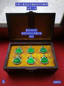 旧藏漆器木藏宝盒珍藏包银边翡翠弥勒佛挂件一盒。雕刻精细,开脸慈祥,翠质冰透细腻种水十足,收藏珍品