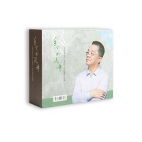手写的流年——张宏光音乐之旅四十周年经典作品专辑