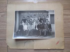 69年。。。。昆明纺织厂故友合影纪念.....................大幅.(贴板38.5.*23.5)