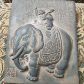 晋文化砖雕 吉祥如意