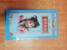 DVD 光盘 三碟 还珠格格 第一部 二十四集 中文字幕版