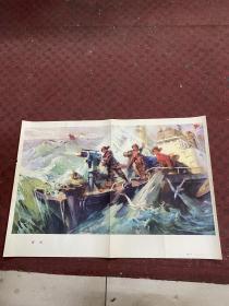 捕鲸 2开年画宣传画 1975年一版一印辽宁人民出版社 非常少见孔网孤品印量少