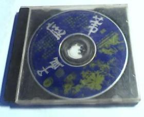 CD -孟庭苇专辑1CD