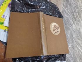 毛泽东选集   第五卷  红色布面精装 有书衣  北京一版一印