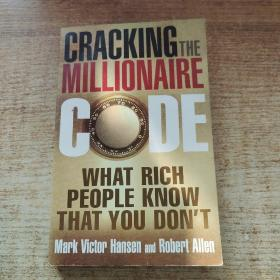 CRACKING THE MILLIONAIRE COOE