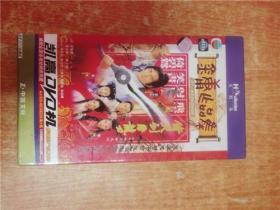 TVB 光盘 4碟 倚天剑屠龙刀 吴启华 适用于DVD机播放