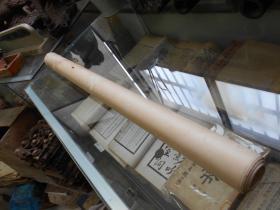 老纸头【70年代,卡纸,7张】尺寸:78.5×70cm