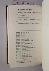 别用假嗓子说话 茅盾文学奖得主徐则臣亲笔签名本 精装 一版一印 小说家的散文