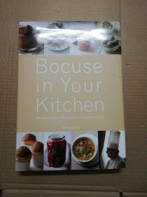 Bocuse In Your Kitchen   (精装本) 见图