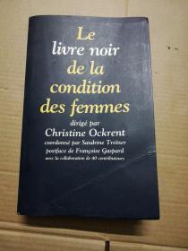 Le livre noir de la condition des femmes   (见图)