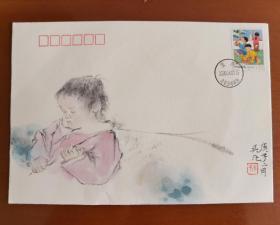著名青年画家吴凡先生手绘封。吴凡,湖南著名青年画家,山东工艺美术学院学士,首都师范大学硕士,中国美术家协会会员,湖南省美术家协会会员。