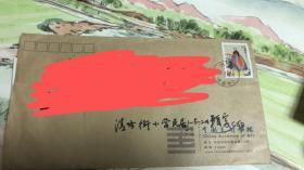 美院教授---顾生岳 信札一页附实寄封