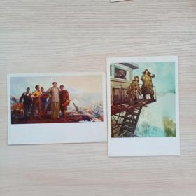 文革32开(约18·13厘米)老画片2张合售:沈加蔚《为我们伟大祖国站岗》、油画《毛主席视察抚顺》
