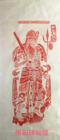 灵泉寺《大住圣石窟神王》