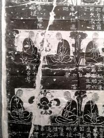 灵泉寺大住圣窟《廿四传法圣师图及刻经》