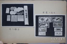 侵华史料:侵华日军照片3张(民国)日本天皇赏赐给日军的绷带、香烟,军票,骑兵队合影,前排军官拿着军刀,尺寸22.5*13.5cm 分类: 照片影像 > 老照片 > 原照 拍摄者: 侵华日军 尺寸: 22.5 x 13.5 cm (长 x 宽) 类别: 黑白 品相: 八五品