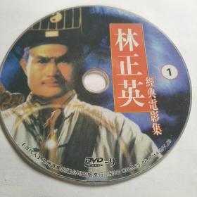 林正英 1僵尸先生,2人吓鬼,3福星高照,4僵尸家族,5灵幻先生,6僵尸叔叔DVD 裸盘