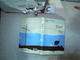韩文书一本 (45)