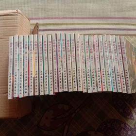 西游记电视系列连环画(彩色版)全25本(以图为准)