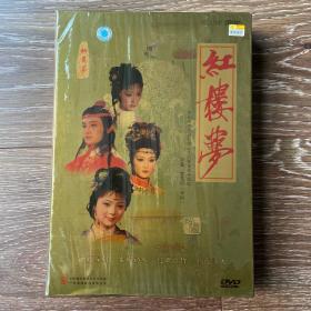 红楼梦DVD珍藏版 12碟装(全新未拆封)