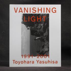 日文原版現貨 豐原康久攝影作品 VANISHING LIGHT 1991-2001【親筆簽名】