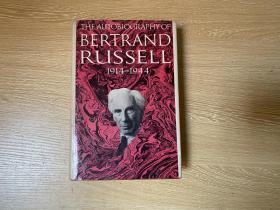 The Autobiography of Bertrand Russell  《罗素自传》英文原版,卷二(全套3卷),董桥:我那几年有空必读,读完再读,写人写事真好看,害我忘了琢磨造句的本事。布面精装毛边本,1968年老版书