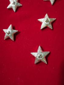 肩花 肩章 徽章 勋章类——20毫米黄金色星徽、全新未用、包真包老、10枚合首
