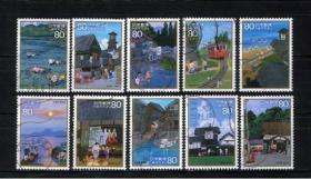 日邮·日本地方邮票信销·樱花目录编号R710  2008年 心之风景第1集 夏天的风景 10枚全 原田泰治的素朴画世界 心中的风景