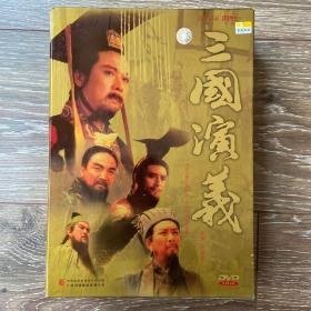 三国演义DVD 28片装