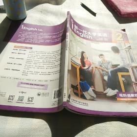 新一代大学英语 视听说教程 基础篇 2