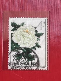 """特61《牡丹》信销散邮票15-2""""昆山夜光"""""""